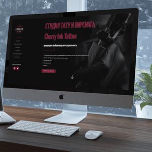 Разработка продающих сайтов для вашего бизнеса