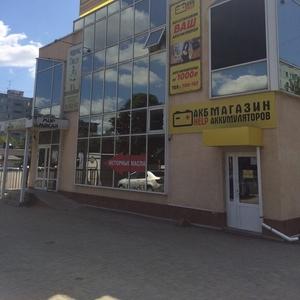 Специализированный магазин Аккууляторов