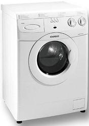 Продам стиральную машину автомат Ardo A400x