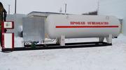 Установки газовые АГЗС